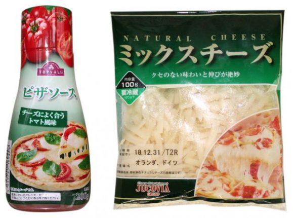 ピザソースとミックスチーズ