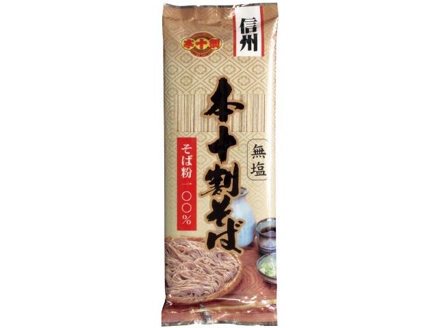 本十割そば(ホ-1)商品画像