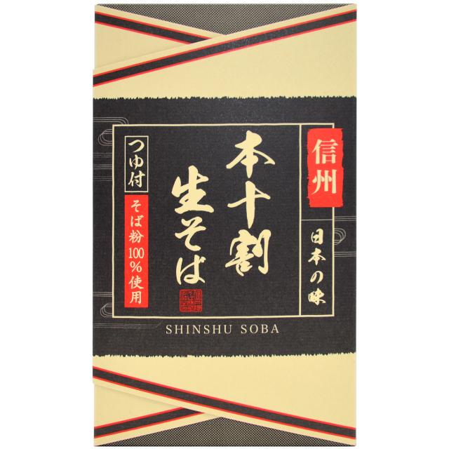 本十割生そば(小)(ホ-小)商品画像