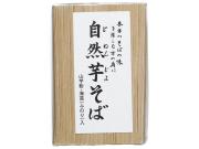 自然芋そば(G-1)商品画像