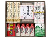 善光寺門前そば(MO-50N)商品画像