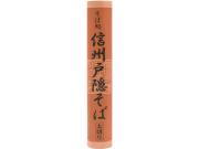 信州戸隠そば(太切り)(T-1)商品画像