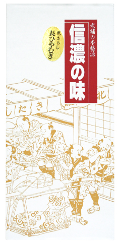 長ひやむぎ 信濃の味(ナ-25)商品画像