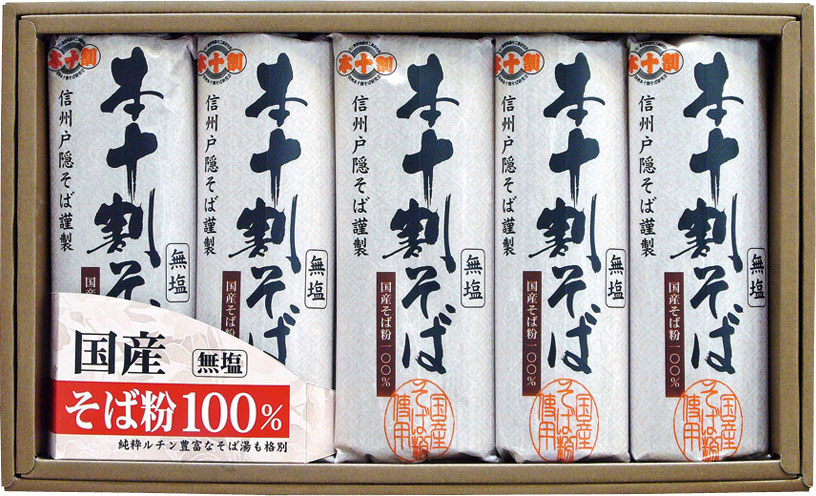 国産本十割そば(KJS-5)商品画像
