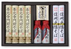 善光寺門前そば(MO-30N)商品画像