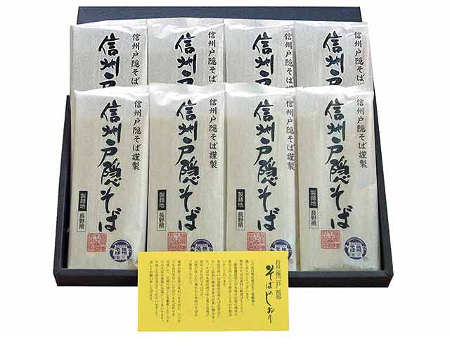 信州戸隠そば(ST-48)商品画像