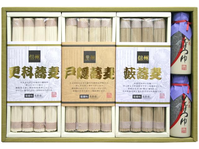 蕎麦饗宴(TU-30)商品画像